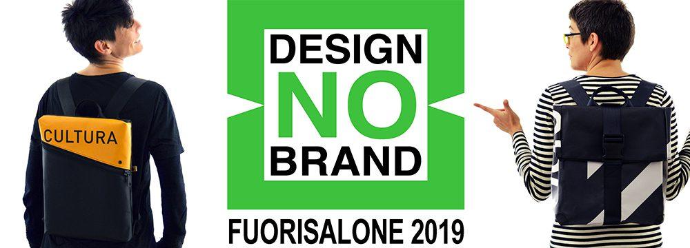 fuori salone_design no brand